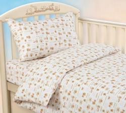 """Купить детское постельное белье из трикотажа """"Малыш (розовый)"""""""
