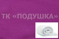 Купить фиолетовый трикотажный пододеяльник в Кемерово