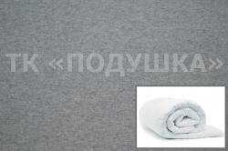 Купить меланжевый трикотажный пододеяльник в Кемерово